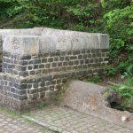 römische Quellfassung bei Nettersheim